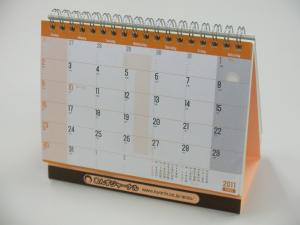 メモカレンダー