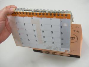 メモカレンダーとお留守番台紙を分離