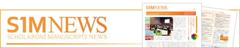 S1M NEWSサイト